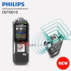 DVT-6010 최신형/ 필립스정품, 다양한편집기능, 한국어지원(단종)