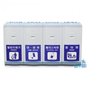 PRT-01 편리한 실내용분리수거함(내부통포함)