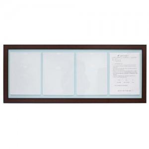 인조목 포켓식 게시판 A4 WPL-W4 가로형