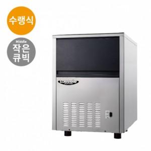 청청얼음 제조기 수냉식(LIMO-100S)