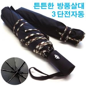 [완전자동우산]방풍체크바이어스 3단전자동우산