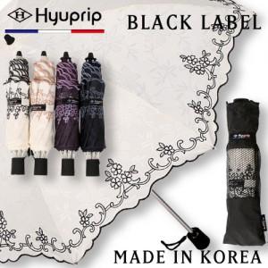 협립양산 블랙라벨 아우라(Made in KOREA)