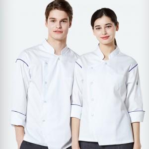긴팔 파이핑 조리복 /화이트(O-105)셔츠형,깔끔한디자인,셰프,한식,일식,양식,레스토랑