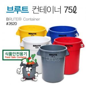 러버메이드 [2620] 브루트 컨테이너(75ℓ)