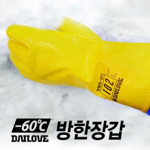 [Dailove] 다이러브-102 외부코팅된 방한 방수 장갑