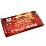 붉은악마 핫팩 50g