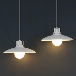 [바이빔] [LED] 스캇2등 펜던트-블랙or화이트