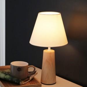 [바이빔] [LED] 밀키 단 스탠드