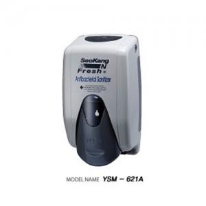 YSM - 621A [젤타입](손소독기)