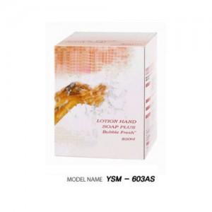 YSM-603AS(물비누 팩)
