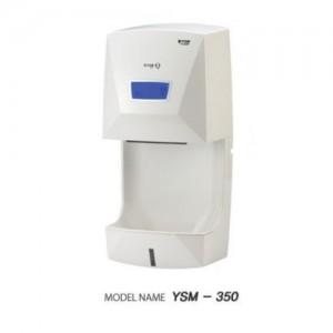 YSM - 350 (핸드 드라이기)