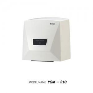 YSM-210(핸드 드라이기)
