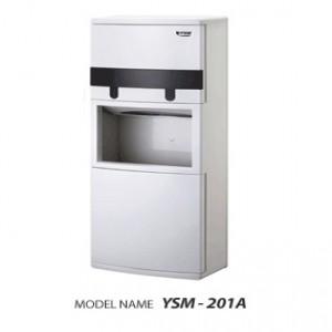 YSM - 201A(페이퍼타올 디스펜서)
