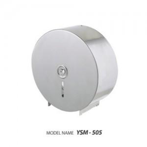 YSM - 505 (점보롤 디스펜서)