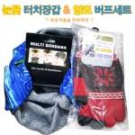 양모버프 & 눈꽃터치장갑세트(워머+스마트폰터치장갑세트)