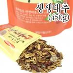 생생대추과자 대용량 (국산 450g)
