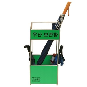 D-40 우산보관함1구(20개용)