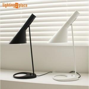 AJ Table Lamp 단스탠드 [블랙, 화이트]