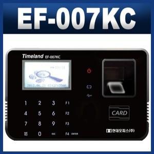 지문+카드 근태관리기 EF-007KC