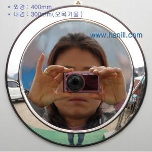 오목거울300파이(유리)