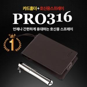 PRO316