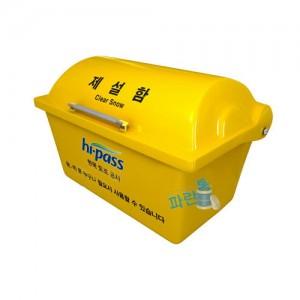 PRT-806 FRP 강화플라스틱 제설함