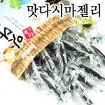맛다시마젤리(250g)