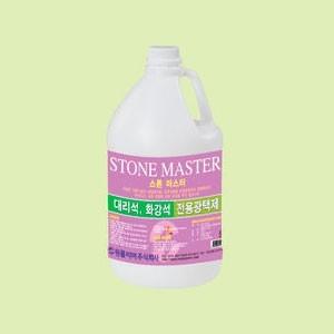 대리석 화강석용 고급 광택제 스톤마스터 3.75L