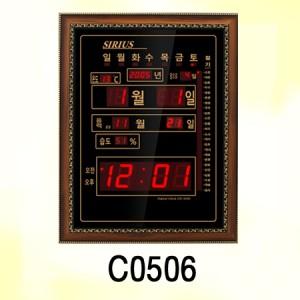 C0506 대형벽시계 날짜 온도 습도 요일 표시다기능 카렌더 전자벽시계, 온습도, 음력형 전자벽시계