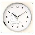 모던크롬벽시계(28파이) JS-1070-4