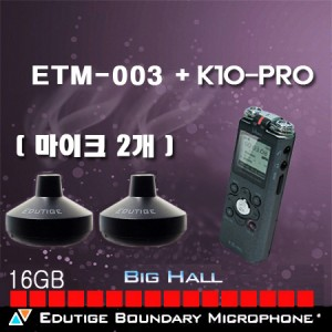 ETM-003(듀얼)+K10-PRO(16GB)/마이크 2개로 먼거리녹음