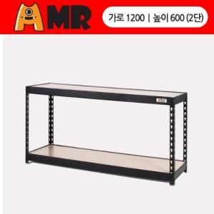 몬스터랙(W1200XH600_2단) 수납선반가격:52,000원