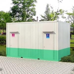 컨테이너 화장실 GSC-01-4500