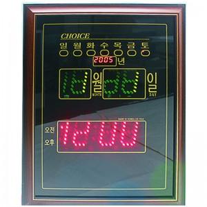 TS-7010 (전자벽시계)