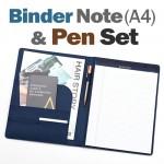 [바인더/방명록]바인더노트(A4)+볼펜세트