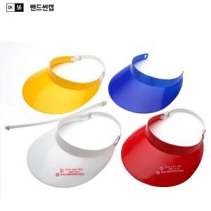 [모자(선캡)]밴드 썬캡