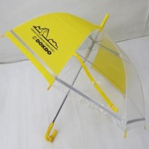 [어린이우산]55어린이안전발광노란우산[독도우산]