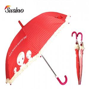 SUSINO 아동장53*8 자동해피페이스레이스 우산