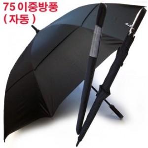 [골프우산]검정75이중방풍자동 골프우산