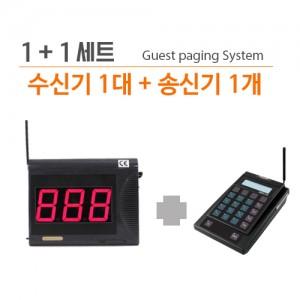 103FR(수신기 모니터1대) + T500T(송신기1개) 세트