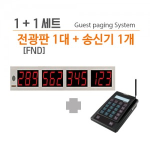 403FOM(전광판1대) + T500T(송신기1개) 세트