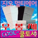 멀티 쿨토시 (무봉제)