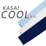 카사이쿨토시(엠보싱)_국산