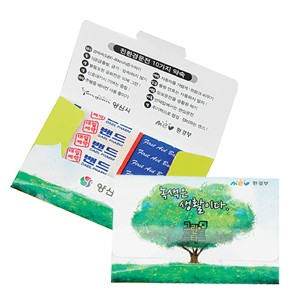[구급함/대일밴드]홍보용밴드 4매