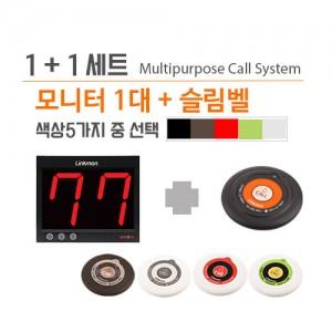 D102UF(모니터1대) + T900F(호출벨1개) 세트