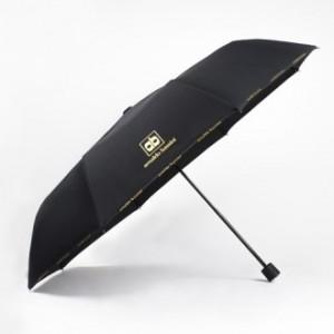 [3단우산]아놀드바시니 3단 인바이어스 우산