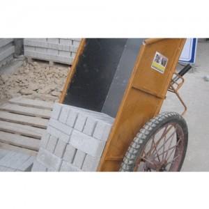 브리카 (벽돌 및 시멘트 겸용)