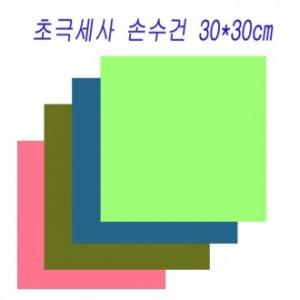 [손수건]스포츠손수건/초극세사/손수건/스포츠전용