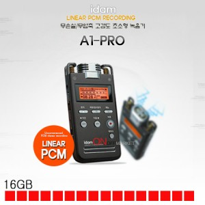 A1-PRO (16GB) /고음질 소형녹음기,강의,회의전문,먼거리녹음
