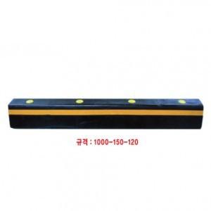 고무카스토퍼 L1000(볼트포함)